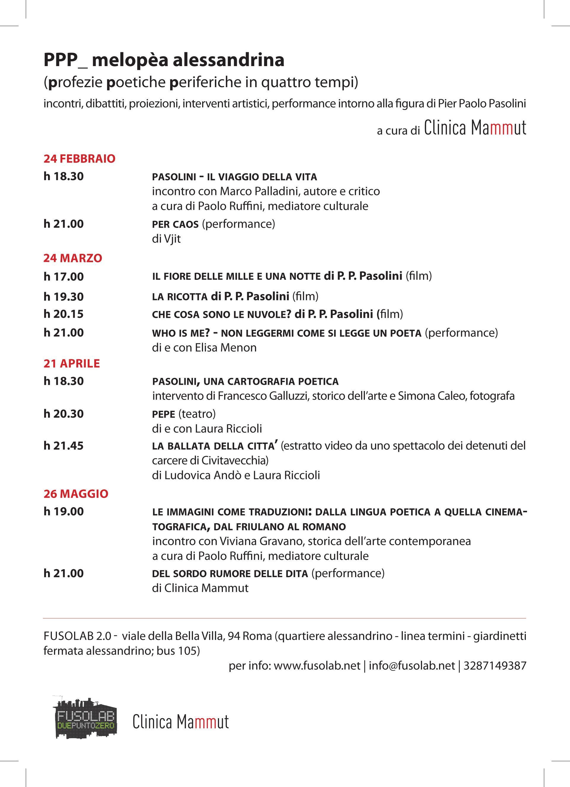20130224 teatrointerno