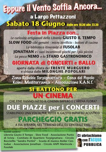 20110618_pettazzoni.jpg