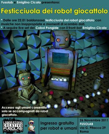 20111126_robot.jpg