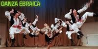 Danza Ebraica