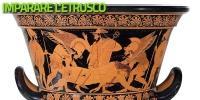 Imparare l'etrusco